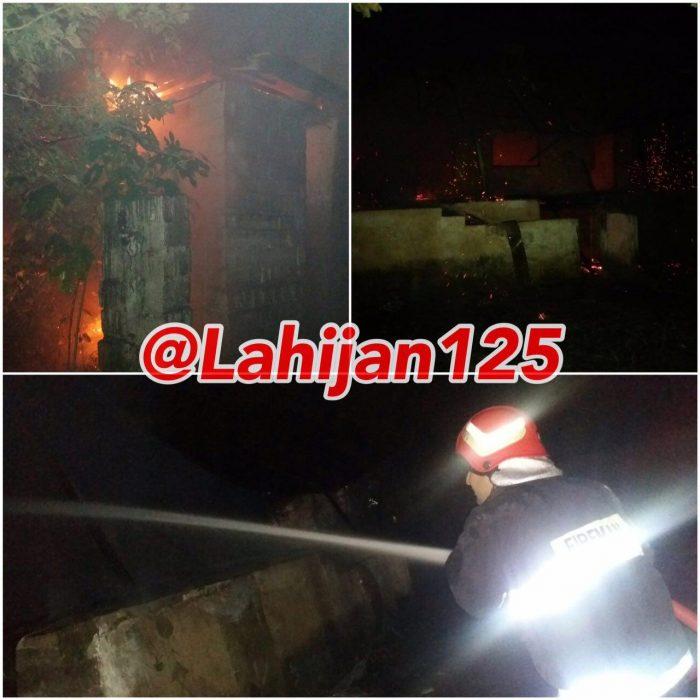 يك خانه بامداد امروز در روستاي لفمجان لاهيجان در آتش سوخت