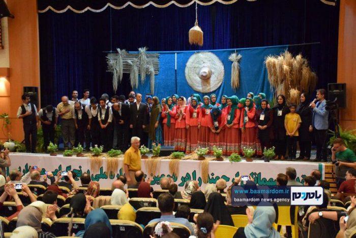 اختتامیه دومین جشنواره ملی برنج در سیاهکل | گزارش تصویری