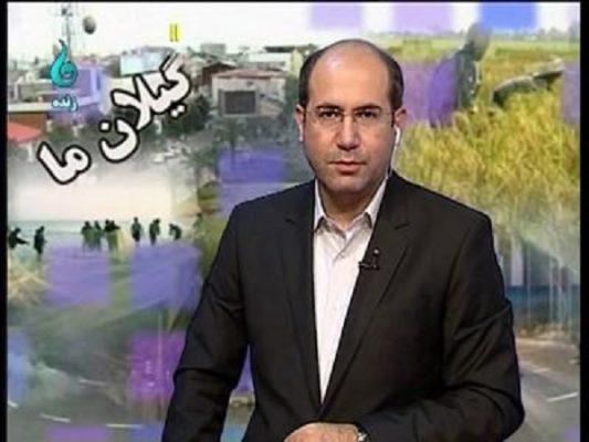 امیر قزل حسینی 533x400 - چه کسی مدیر روابط عمومی استانداری گیلان خواهد شد؟
