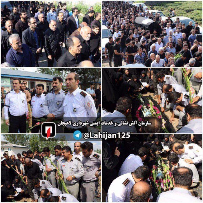 تشييع پیکر آتشنشان شهر لاهيجان + تصاویر