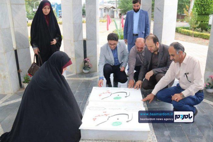 حضور تعاونگران بر سر مزار شهدای گمنام دانشگاه آزاد لاهیجان 6 - ما هر چه داریم از برکت خون شهداست