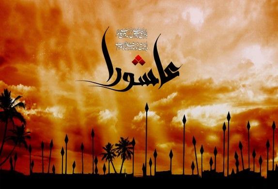 عاشورا - فراخوان نخستین مسابقه عکس عاشورایی لاهیجان