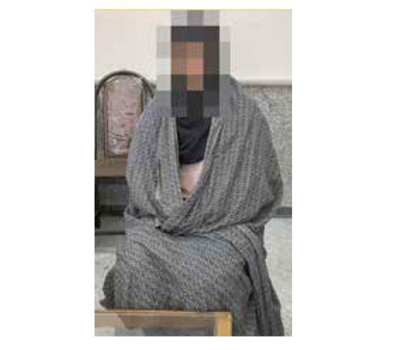 بازداشت زن خیانتکار به اتهام اسیدپاشی