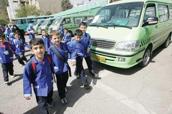 نرخ جدید کرایه سرویس مدارس لاهیجان تصویب شد