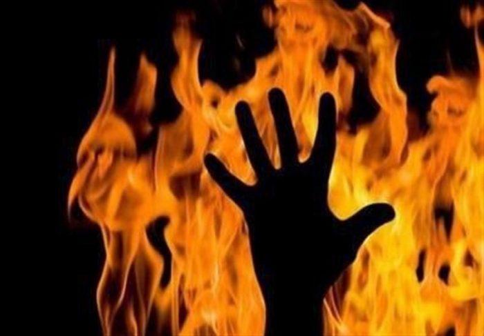 سوختن مرگبار زن جوان مقابل شوهرش در تهراننو