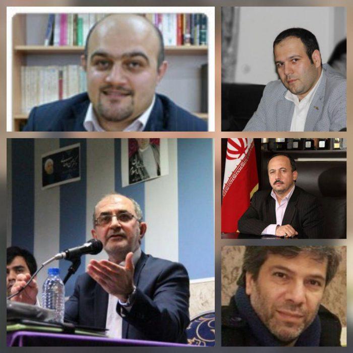 این پنج نفر | شناختی بر پنجگزینه نهایی شهرداری رشت