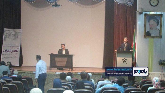 ویژه برنامه عصری با شعر و ادب در لاهیجان برگزار شد