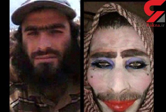 آرایش احمقانه و خنده دار یک داعشی برای فرار از مهلکه عراق! +عکس