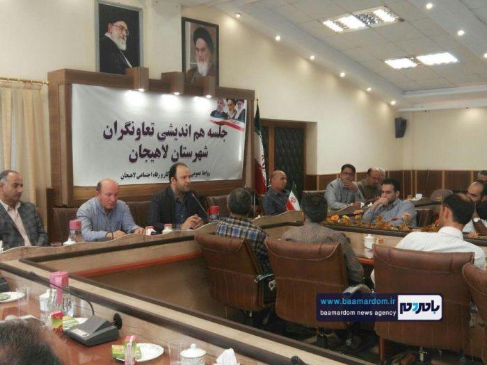 جلسه هم اندیشی تعاونگران شهرستان لاهیجان برگزار شد + تصاویر