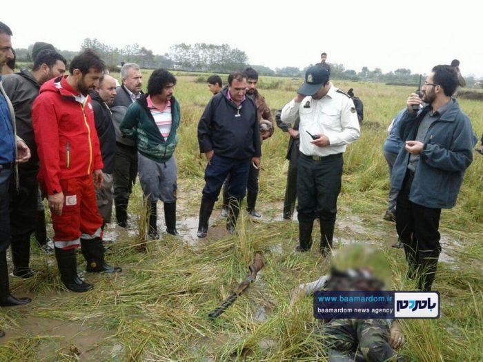 جسد شکارچی 35ساله در مزارع اطراف لاهیجان 3 - جسد شکارچی 35ساله در مزارع اطراف لاهیجان پیدا شد + گزارش تصویری
