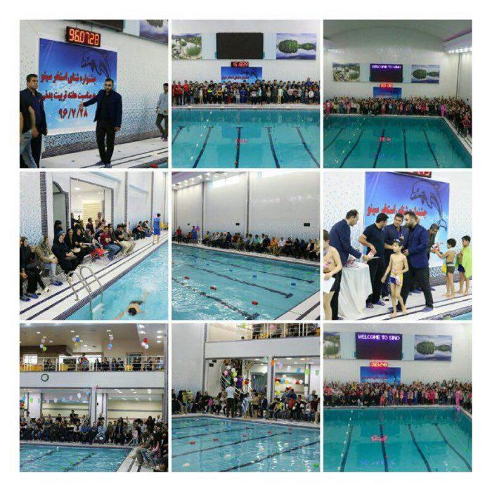 جشنواره شنا در شهرستان لاهیجان برگزار شد + عکس