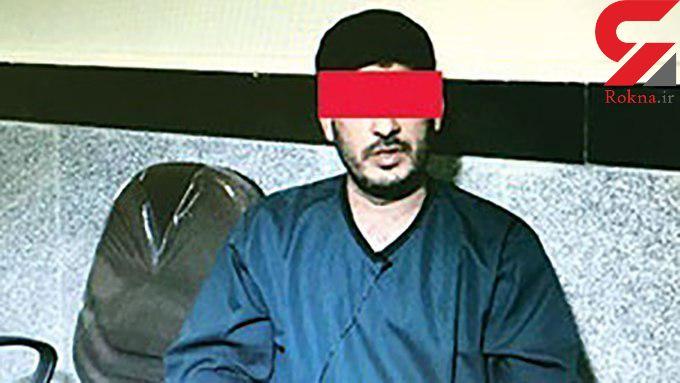 اعتراف قاتل سریالی زنان گیلان به قتل هشتمین زن در رشت + عکس
