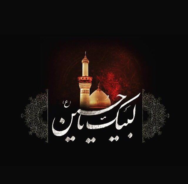 پیام قیام سالار شهیدان در روز عاشورا از زبان شهردار لاهیجان