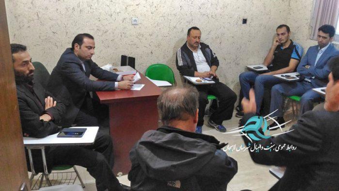 نشست هماندیشی هیات والیبال شهرستان لاهیجان برگزار شد + تصاویر