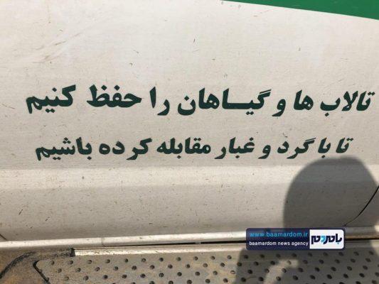 پاکسازی مسیرهای منتهی به بام سبز لاهیجان از زباله 11 533x400 - پاکسازی مسیرهای منتهی به بام سبز لاهیجان از زباله | گزارش تصویری