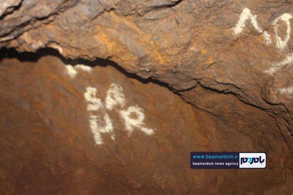 پیمایش غارهای منطقه عطاکوه و سرچشمه لاهیجان 9 600x400 - پیمایش غارهای منطقه عطاکوه و سرچشمه لاهیجان + گزارش تصویری