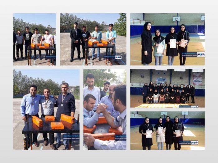 مسابقات مچاندازی و آمادگیجسمانی در دانشگاه آزاد لاهیجان برگزار شد + تصاویر
