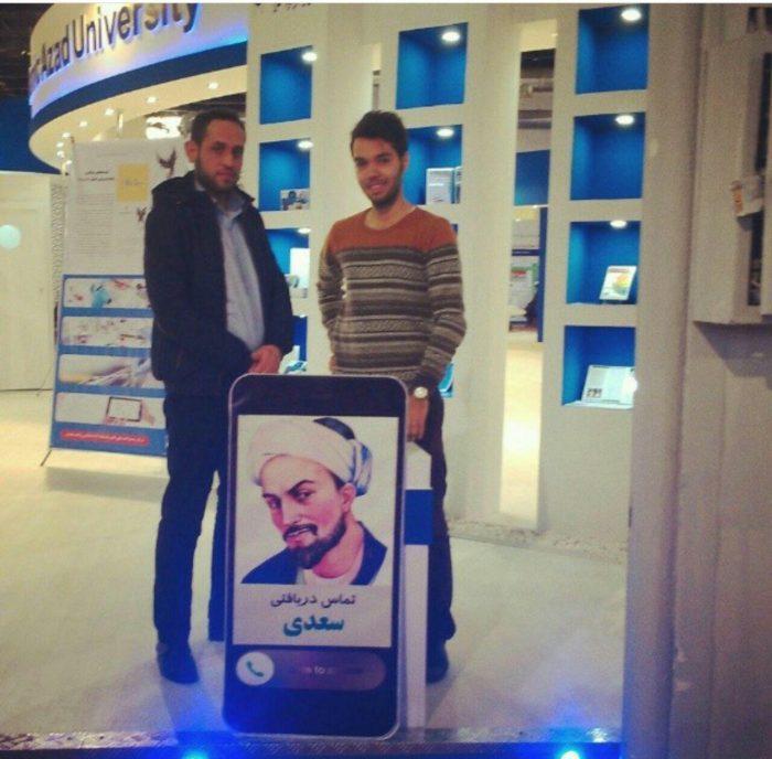 «الِمان سخنگو» برای حضور در نمایشگاه بین المللی فن بازار تهران انتخاب شد + جزئیات