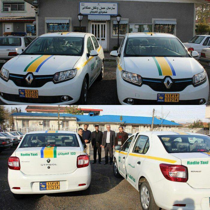 ورود اولین سری از تاکسیهای پلاک منطقه آزاد انزلی به ناوگان تاکسیرانی لاهیجان + عکس
