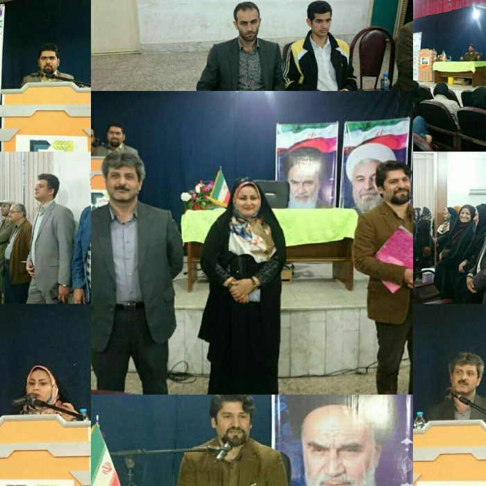 گردهمایی «شبکههای اجتماعی؛ روابط اجتماعی یا اشتباهی؟» در آستانهاشرفیه برگزار شد + تصاویر