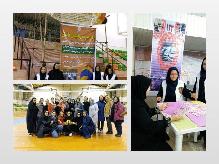 مسابقه خیریه والیبال بانوان در شهرستان لاهیجان برگزار شد