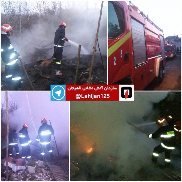 آتش سوزی انباری یک خانه در لاهیجان