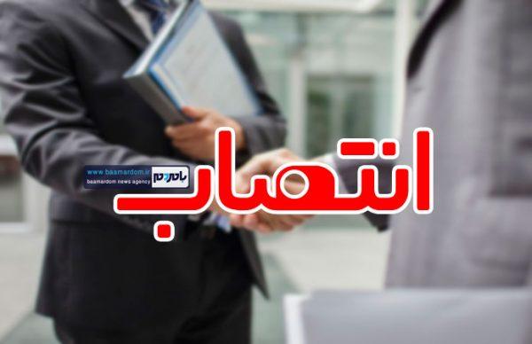 منصوب حکم 600x388 - موافقت سالاری با استعفای احمدی / معاونین توسعه منابع و هماهنگی امور اقتصادی استاندار گیلان منصوب شدند