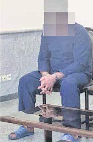 اعتراف یک جراح به قتل پدرش پس از ۶ ماه
