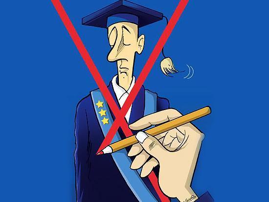 من دانشجوام، سرهنگ نیستم: نامه رو وا نکرده پس فرستاد!