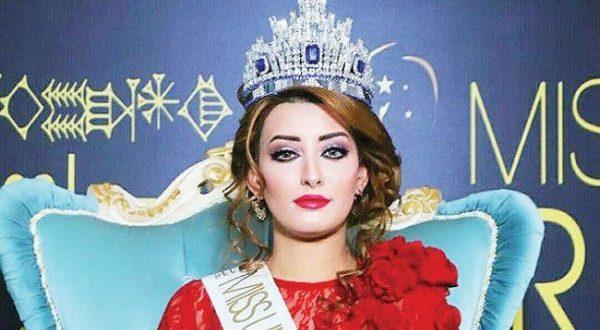 فرار ملکه زیبایی عراق بعد از عکس سلفی با ملکه اسرائیل! +عکس