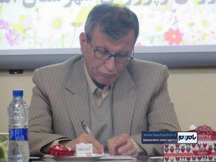 اختصاص ۱۷میلیارد تومان تسهیلات بانکی در قالب سامانه بهینه یاب به شهرستان املش