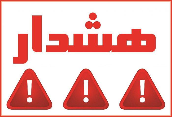 هشدار به مشترکین گاز؛ قطعه ای به نام نگهدارنده گرما وجود ندارد
