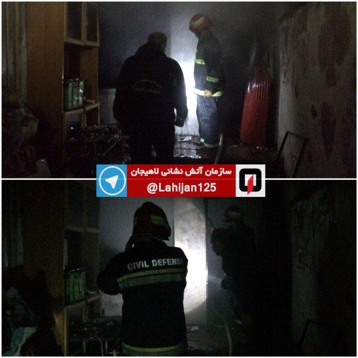 وقوع دو آتش سوزی پیاپی در لاهیجان + تصاویر