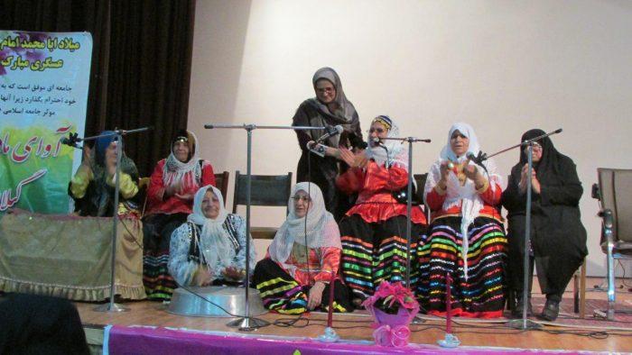 ویژه برنامه آوای مادران گیلان در لاهیجان برگزار شد | تصاویر