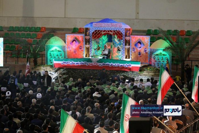 گزارش تصویری یادواره سرداران،فرماندهان و ۶۵۰ شهید شهرستان لاهیجان