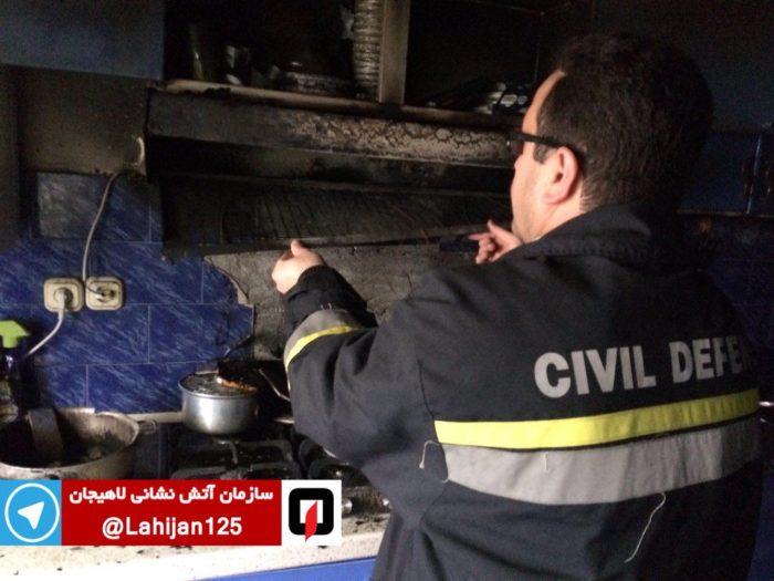 آتشسوزی در یک منزل مسکونی در کوهبنه لاهیجان