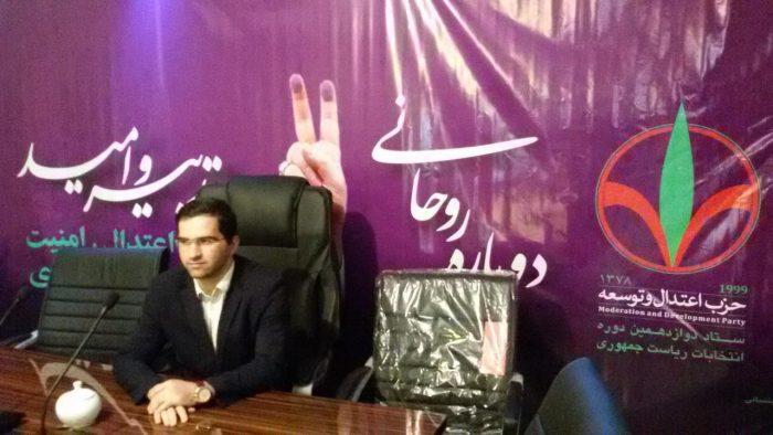 پیام رئیس ستاد جوانان دکتر روحانی در شهرستان رودسر به فرماندار سابق و جدید این شهرستان