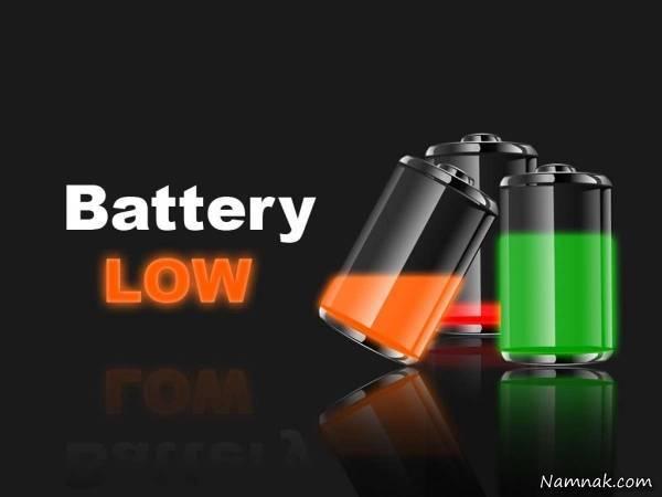 بهترین روش شارژ کردن باتری موبایل چیست؟
