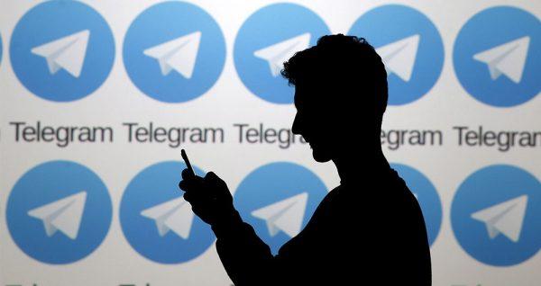 تلگرام 600x318 - خبر پولیشدن خدمات تلگرام صحت دارد؟