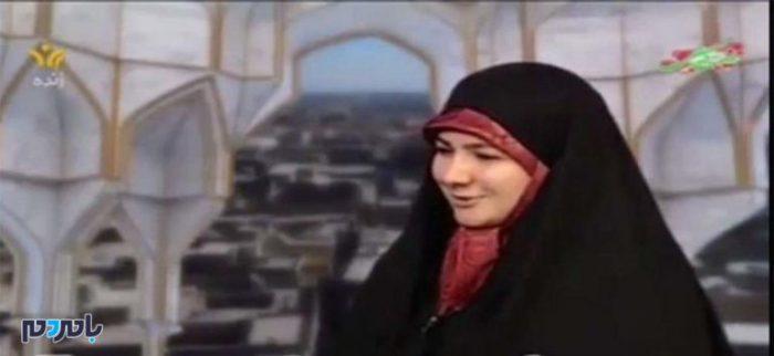 صداوسیما به خاطر پخش برنامه توصیه به «ماساژ پای شوهران» عذرخواهی کرد
