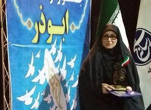 یک بانو تنها نماینده گیلان در جشنواره ملی رسانهای ابوذر