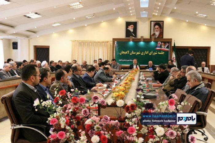 نخستین جلسه شورای اداری لاهیجان به ریاست امیر جانبازی | گزارش تصویری
