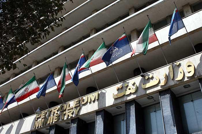 اطلاعیه وزارت نفت درباره حادثه «سانچی» و اختلاس میلیاردی