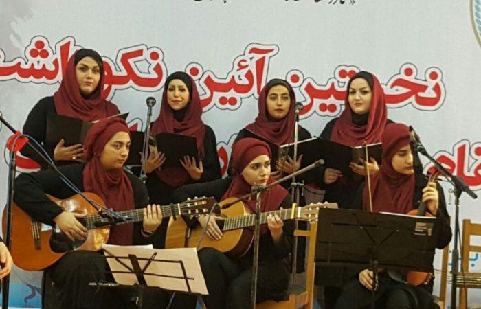 لاهیجان بستری برای رشد موسیقایی بانوان در شرق گیلان
