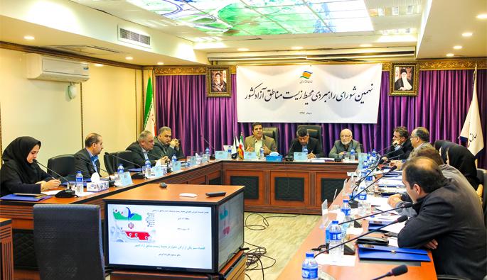 برگزاری نهمین نشست شورای راهبردی محیط زیست و توسعه پایدار مناطق آزاد کشور در منطقه آزاد انزلی