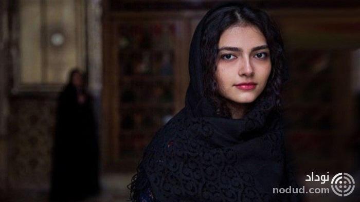 دختر تهرانی در لیست زیباترین دختران جهان در کتاب اطلس زیبایی ! + فیلم و عکس