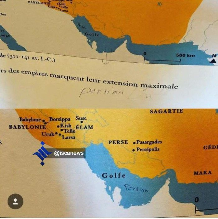 حذف نام خلیج فارس در نقشه موزه لوور و اقدام جالب یک ایرانی + عکس