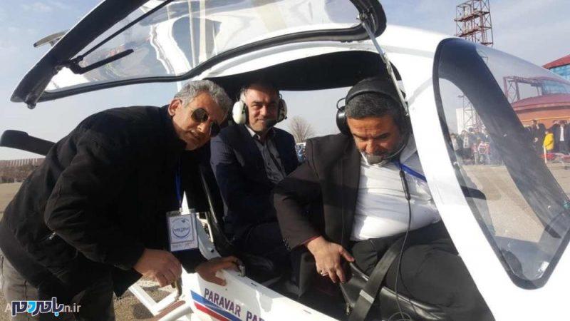 اعلام آمادگی فرماندار آستارا از ایجاد باشگاه پروازی در این شهرستان + تصاویر