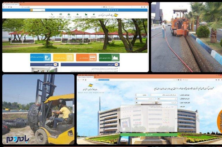 افتتاح ۵ طرح فناوری اطلاعات و ارتباطات با اعتبار ۴۱٫۴ میلیارد ریال در منطقه آزاد انزلی