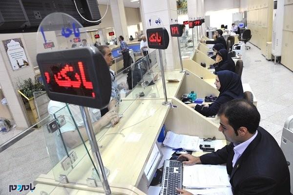 بانک وام - جزئیات تخلف بانک ها در اخذ کارمزد اضافی از مشتریان